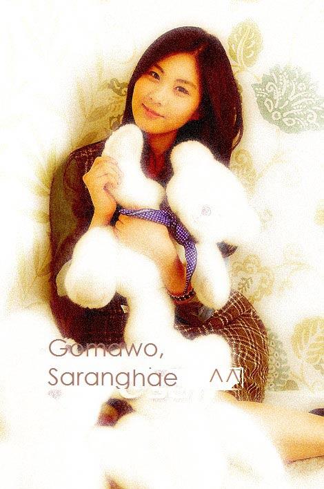 gomawo-sarangae